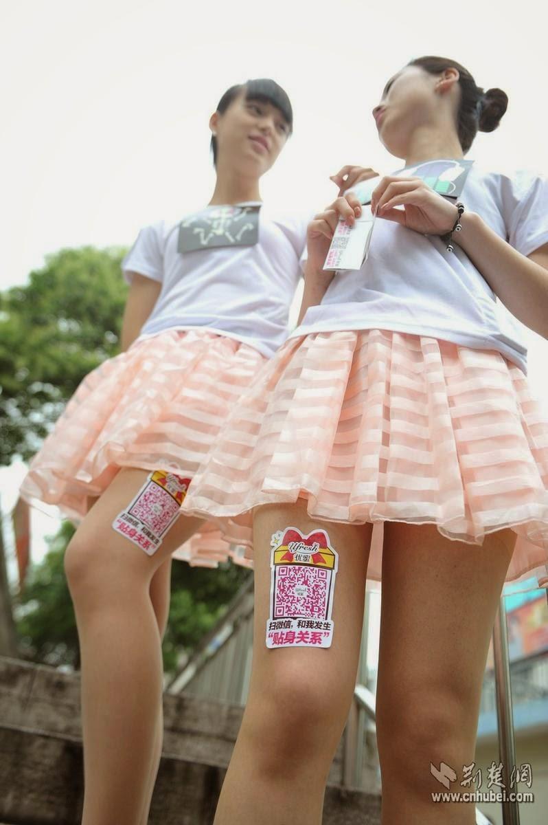 paha http://72bidadari.blogspot.com/