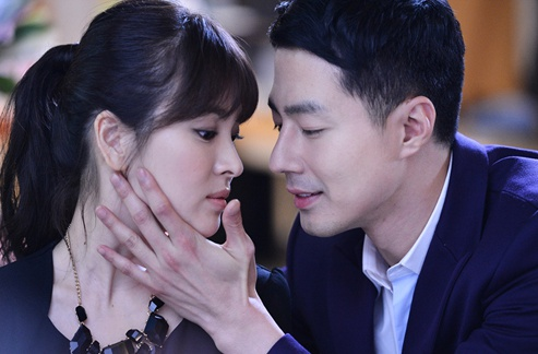 for Jo In Sung and Song Hye Kyo in That Winter That Wind Blow