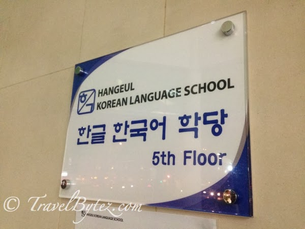 Hangeul Korean Language School