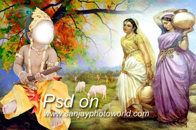 Krishna Studio Backgrounds1