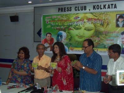Bajbe Pujor Bajna - Raghab, Jojo & Rupankar (Pujor Album 2010)