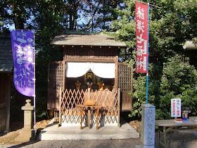藤沢:皇大神宮恵比寿