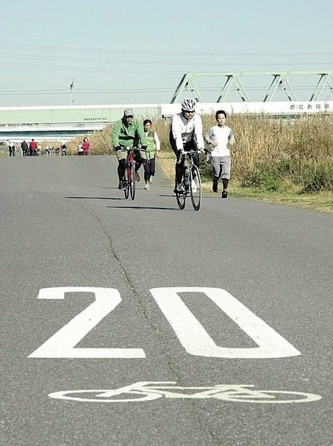 Troublesome cycling speed limit on Arakawa river to be scrapped