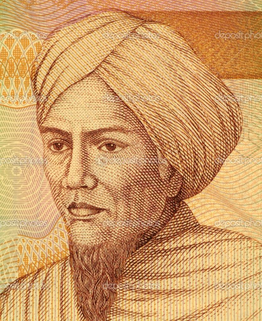 Imam Bonjol pada uang kertas 5000 rupiah