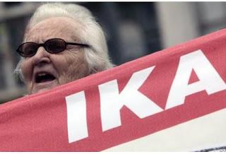 Τελευταία μέρα για την απογραφή των συνταξιούχων ΙΚΑ