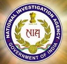 National Investigation Agency (NIA) Recruitment 2014 NIA Explosive Biology Finger Print Expert and Photographer posts Govt. Job Alert