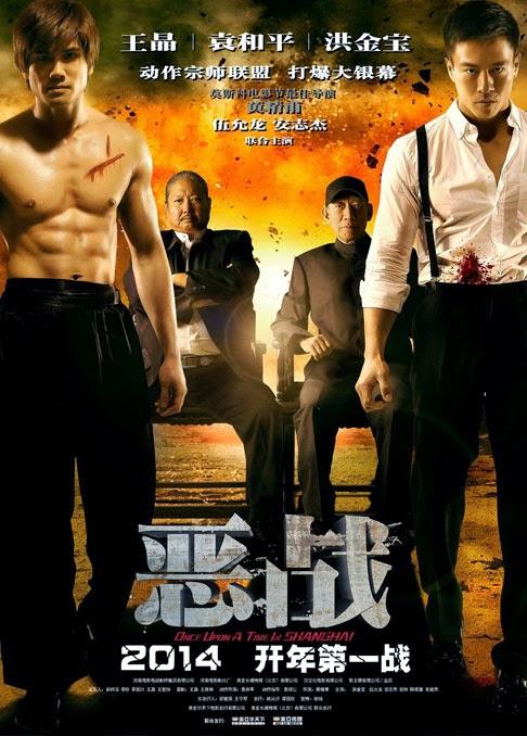 xem phim  full hd vietsub online poster