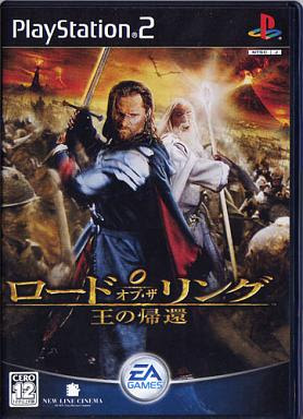 [PS2]The Lord of the Rings: The Return of the King [ロード・オブ・ザ・リング / 王の帰還] (JPN) ISO Download