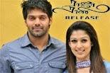 Vijay Tv Special Show Raja Rani Release