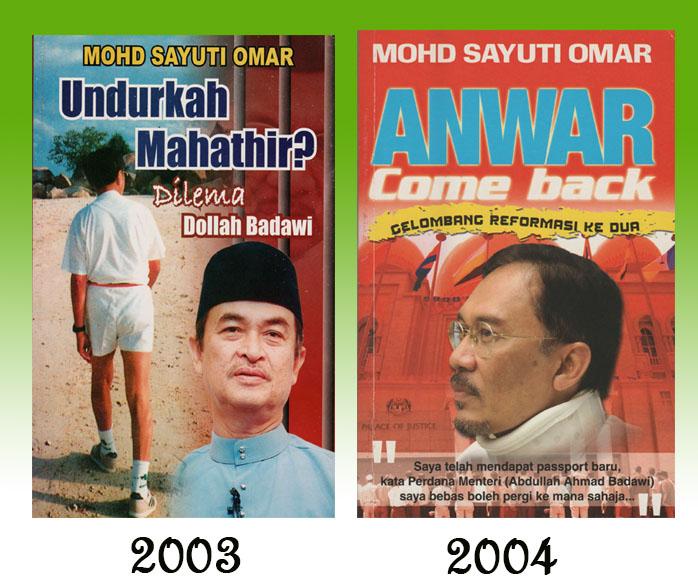 Undur dan Anwar
