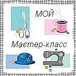 """Мои флористические МК в блоге """"Креативные мамы"""""""