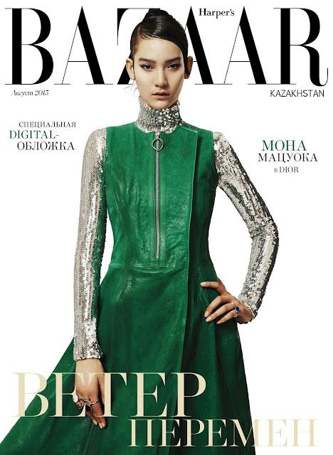 Model @ Mona Matsuoka - Yuji Watanabe for Harper's Bazaar Kazakhstan, August 2015