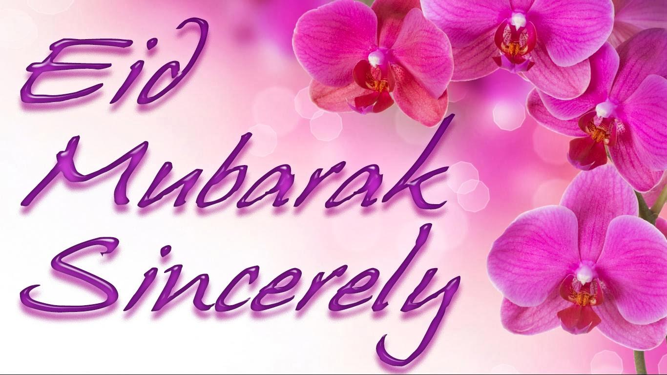 Special and latest eid mubarak greeting e cards hd wallpapers special and latest eid mubarak greeting e cards kristyandbryce Choice Image