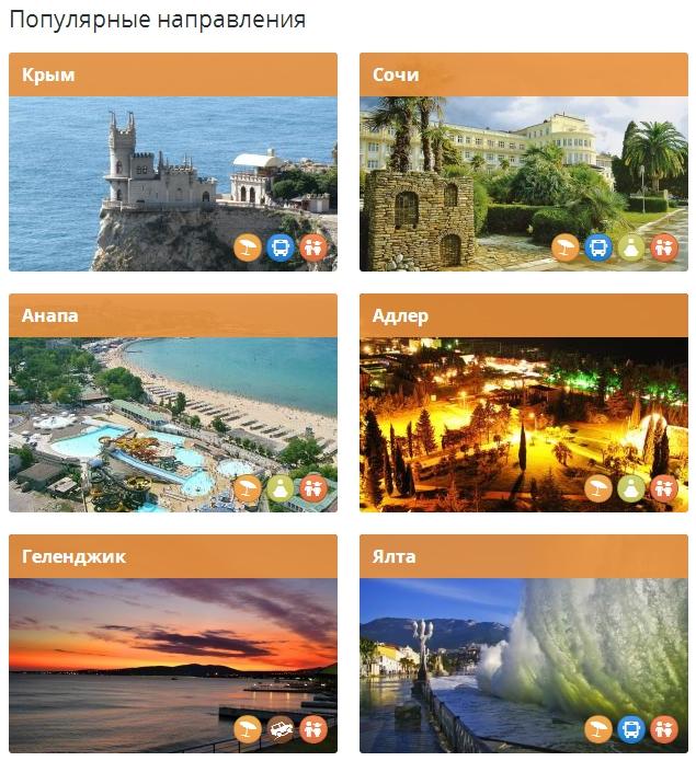 Отдых в бархатный сезон в Крыму специальные предложения | velvet season in Crimea