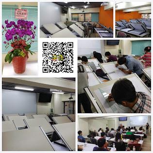 2015【室內設計乙級課程】全勝室內設計證照教室