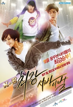 Bài Hát Cho Em - K-pop The Ultimate Audition (2012) Poster