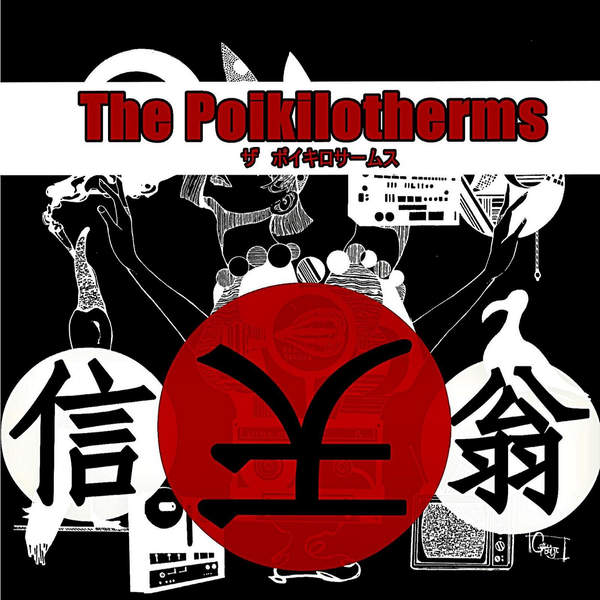 [Single] The Poikilotherms – 信天翁 (2016.01.09/MP3/RAR)