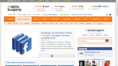 www.mobilebulgaria.com