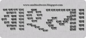 SUTONNYMJBOLD BANGLA FONT FREE DOWNLOAD