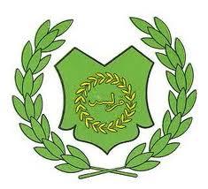 Majlis Agama Islam Dan Adat Istiadat Melayu Perlis (MAIPs)
