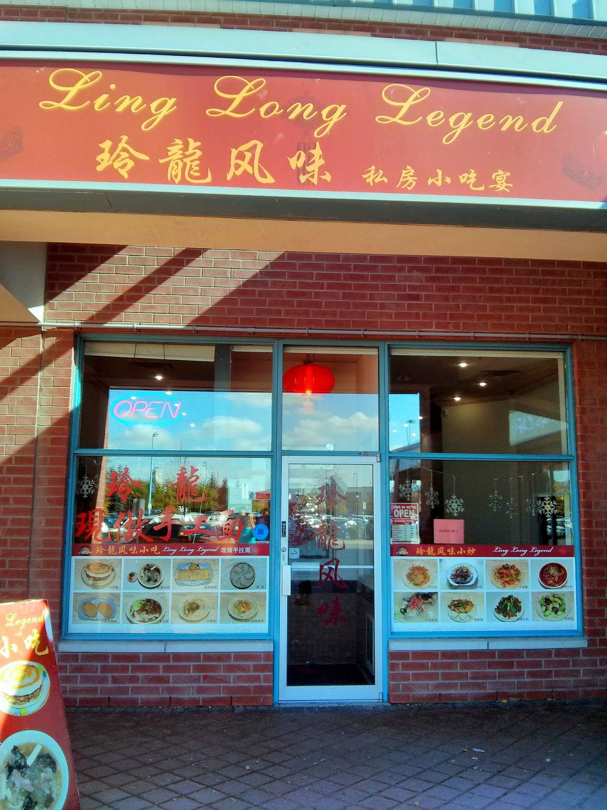 Spice City Toronto: The city\'s best ethnic food