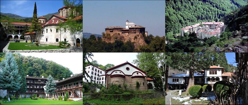 Опознай България, за да я обикнеш още повече!