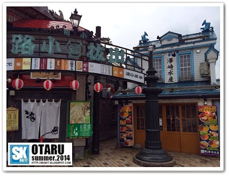 Otaru Japan - A complex housing yatai-style eateries opposite Otaru Canal