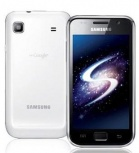 I9000BUJVG Android 2.3.6 Firmware for United Kingdom (Vodafone) Samsung Galaxy S I9100