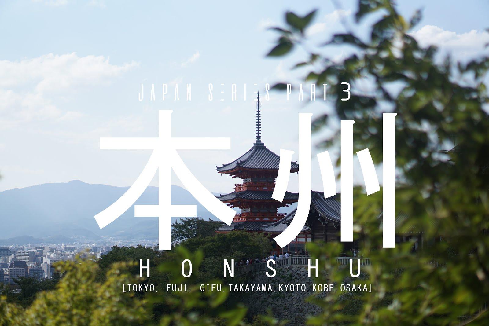 JAPAN - HONSU