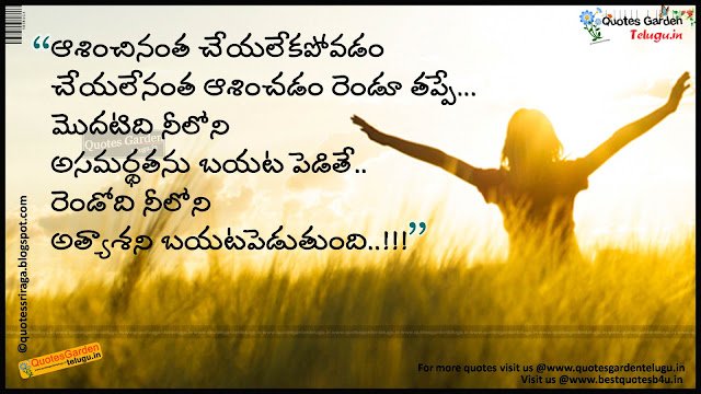 Good morning telugu sms quotes with wallpapers