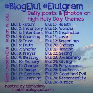 blog elul