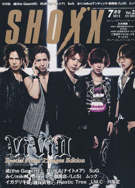shoxx july 2012 japanese visual kei magazine scans
