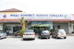 Kolej Komuniti Bandar Tenggara