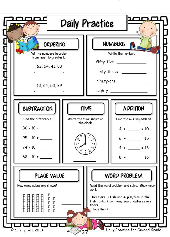 Printables 2nd Grade Math Review Worksheets 1st grade math review worksheets pdf free printable 2nd second grade