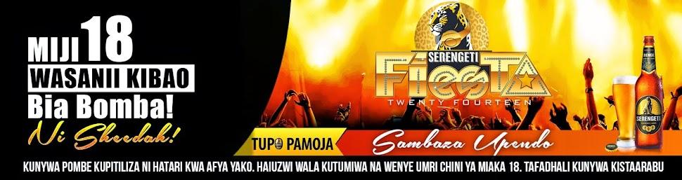 MOROGORO MKO TAYARI KWA SERENGETI FIESTA 2014...!!