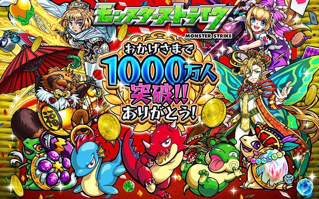 Gra na smartfony Monster Strike doczeka się anime