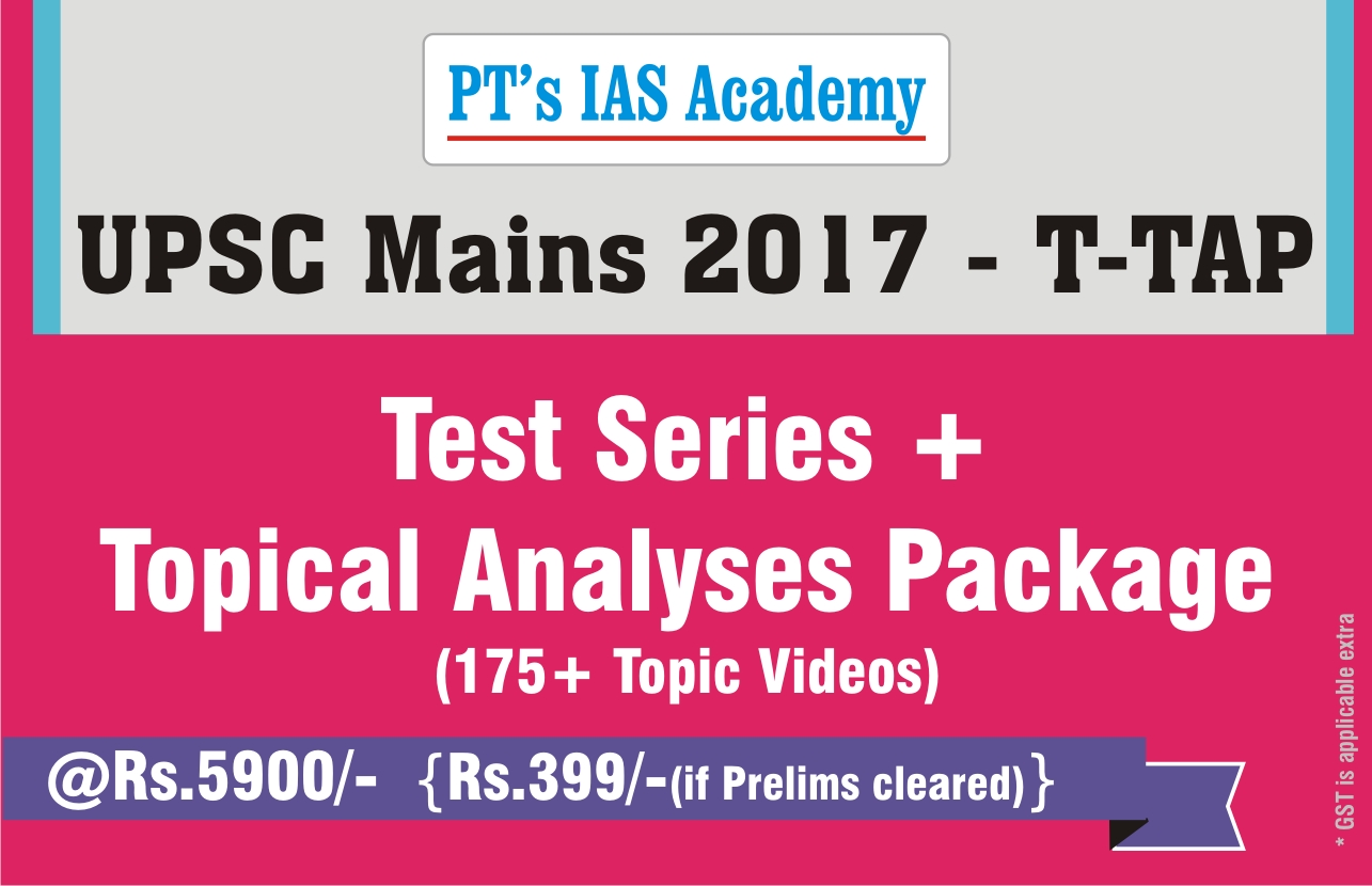 Mains Test Series & Topical Videos