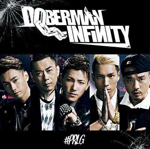 [MUSIC] DOBERMAN INFINITY – ♯PRLG (2014.11.19/MP3/RAR)
