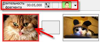 редактирование клипбордов, редактирование фото, редактирование видео, бесплатный видеоредактор, видео из фотографий