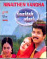 Ninaithen Vandhai 1998 Tamil Movie Watch Online