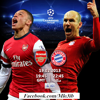 مشاهدة مباراة بايرن ميونخ وارسنال دوري أبطال أوروبا  2013  جودة HD