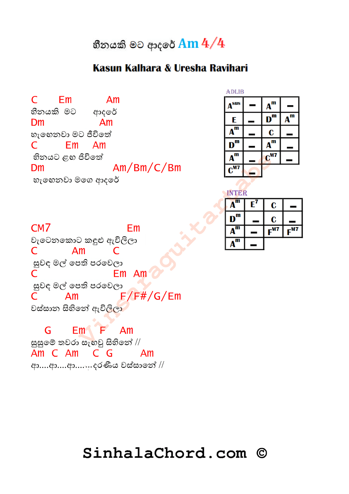 Heenayaki Mata Adare Guitar Chords With Lyrics Sinhala Guitar