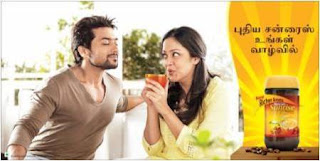 Nescafe SunRise Ad Song By Suriya