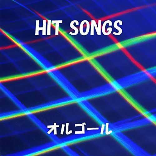 [Album] オルゴールサウンド J-POP – オルゴール J-POP HIT VOL-394 (2015.06.10/MP3/RAR)