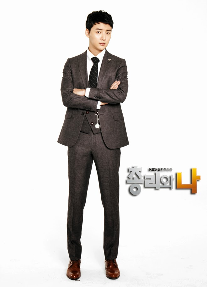 Yoon shi yoon as kang in ho