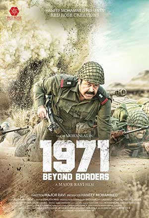 1971 Beyond Borders 2017 Dual Audio Hindi Tamil Telugu HDRip 720p