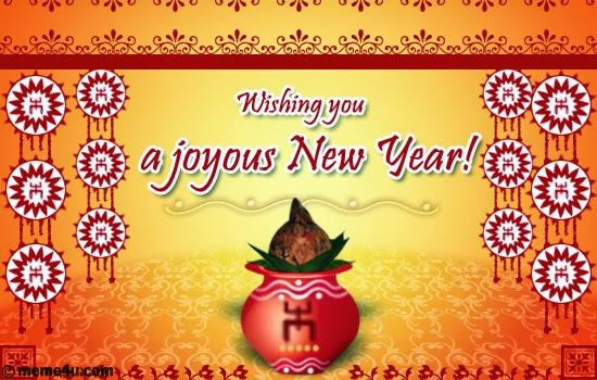 WIshing you Happy Diwali & Happy New Year