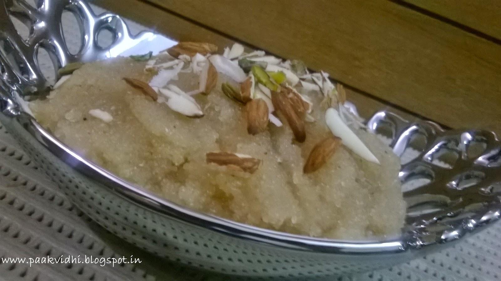 http://paakvidhi.blogspot.in/2014/09/suji-halwa.html