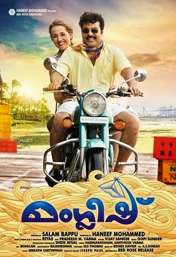 Watch Manglish (2014) DVDScr Malayalam Full Movie Watch Online For Free Download