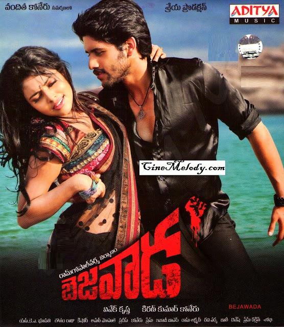 Bejawada Telugu Mp3 Songs Free  Download -2011